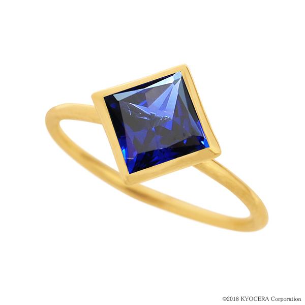 ブルーサファイアリング 指輪 1カラットUP プリンセスカット K18イエローゴールド フクリン 9月誕生石 プレゼント クレサンベール 京セラ