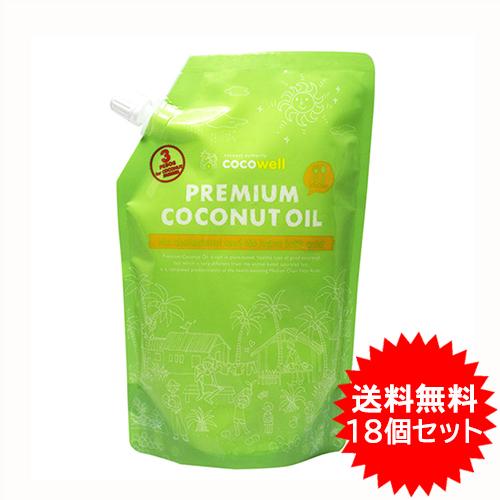 【送料無料】ココウェル プレミアム ココナッツオイル 500ml(460g)×18個セット【cocowell premium coconut oil】【ココウェル ココナッツオイル】【食用油】【ミランダカー】 【ココナツオイル】