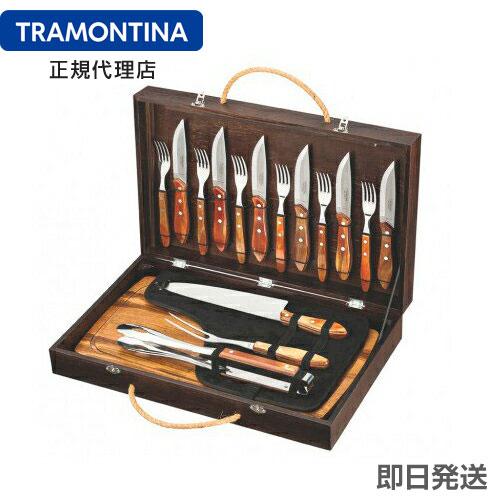 【送料無料】TRAMONTINA 木製ケース付き バーベキュー道具 17点セット【あす楽対応】【トラモンティーナ】