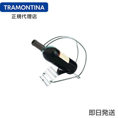 TRAMONTINA ボトルホルダー 18-10ステンレス製 ミレニアム 【あす楽対応】 【楽ギフ_のし】