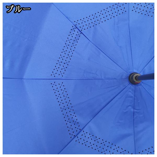 【楽天ランキング1位】【新柄入荷】三代目 傘 逆さ傘 逆さま傘 さかさま傘 濡れない 二重傘 晴雨傘 UVカット梅雨 長傘 晴雨傘 日傘 柄物 無地 雨具■502