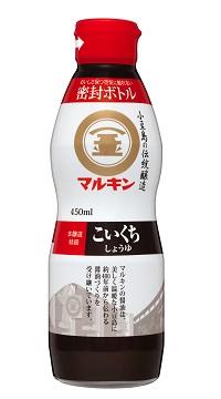 かけ醤油や煮炊きものに最適なこいくち醤油を使いやすい密封ボトルで こいくちしょうゆ こいくち 低価格化 450mL マルキン しょうゆ 開催中