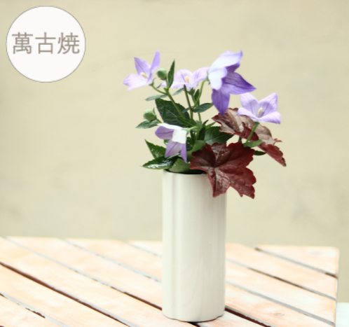 シンプルなデザインなので使いやすい花器です 注目ブランド 花瓶 161-05-01 花器 陶器 インテリア 日本製 萬古焼 国産 フラワーベース オブジェ 直径6.5×高さ15.2cm おしゃれ 良品 モダン サイズ アウトレットセール シンプル 日本限定 一輪挿し ベーシック