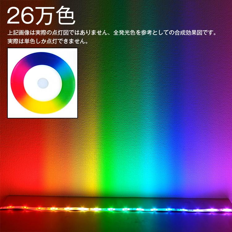 LEDテープ 5m_26万色 防水 無線式 調光 調色 リモコン操作 マルチカラー LED 間接照明 看板照明 LEDテープライト