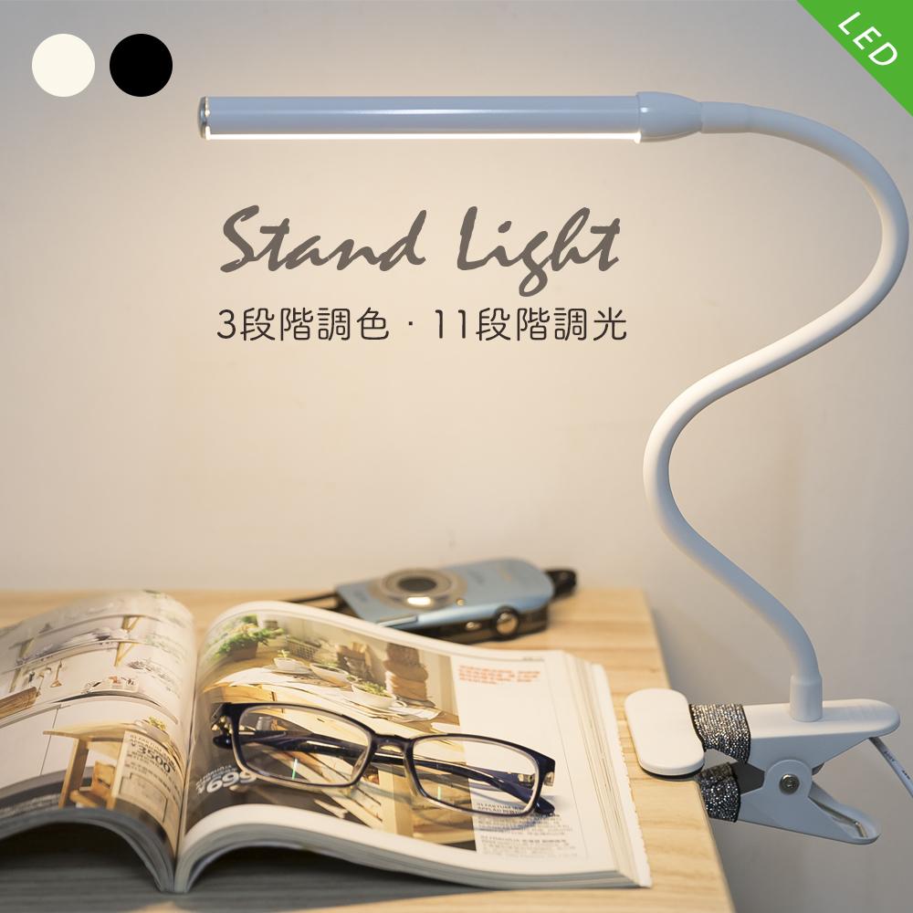 LEDテーブルライト 読書灯 子供用 有名な 目に優しい 電気スタンド USB照明 調光調色 クリップライト LED デスクスタンド USBランプ 誕生日プレゼント ベッドライト 北欧 学習用 おしゃれ 寝室 テーブルライト 仕事 哺乳 卓上 ベッドサイド