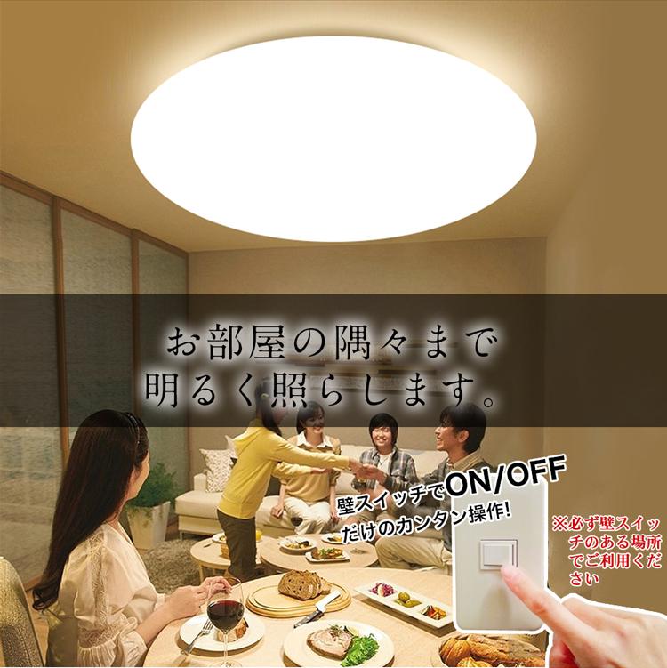 シーリングライト 6畳 LEDシーリングライト LED照明 天井照明 3000lm 35w 電球色 昼光色 おしゃれ 引掛式 和風 玄関 洗面所 台所 廊下 階段用 取付簡単 省エネ