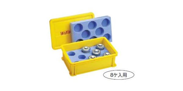 送料無料 冷・温蔵庫 保温・保冷コンテナ 保温 コンテナー 茶碗蒸しコン SG-8-2 小(EBM18-1)(575-04)