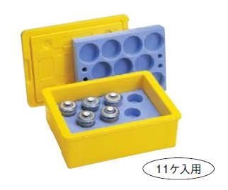 送料無料 冷・温蔵庫 保温・保冷コンテナ 保温 コンテナー 茶碗蒸しコン SR-11-2 小(EBM19-1)(603-02)
