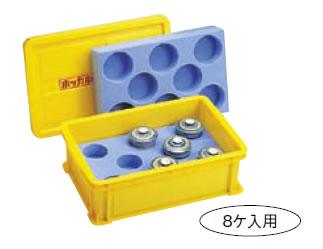 送料無料 冷・温蔵庫 保温・保冷コンテナ 保温 コンテナー 茶碗蒸しコン SG-8-1 大(EBM19-1)(603-04)
