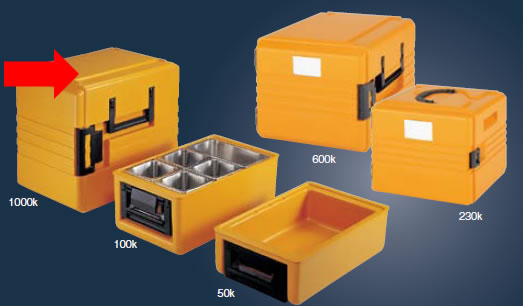 送料無料 冷・温蔵庫 料理の温度や鮮度を維持しながら、保管・搬送! リーバサーモポート 1000K(EBM18-1)(570-05)