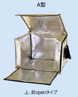 送料無料 冷・温蔵庫 ネアカルター ボックスタイプ A型 A-7(EBM19-1)(598-09)