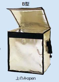 送料無料 冷・温蔵庫 ネアカルター ボックスタイプ B型 B-2(EBM19-1)(598-09)