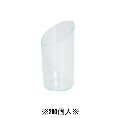 [200個入り]スライドチューブ 80ml クリアグリーン PS30330 (φ40×H84mm)プラスチック製(ポリスチレン)(EBM20-1)(1129-28)