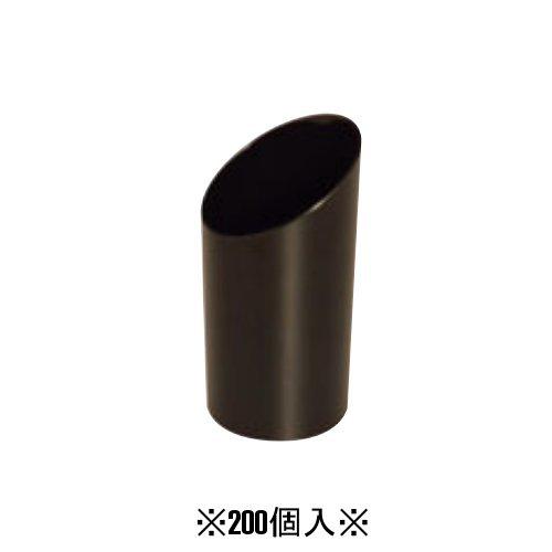 [200個入り]スライドチューブ 80ml ブラック PS30333 (φ40×H84mm)プラスチック製(ポリスチレン)(EBM19-1)(1103-29)