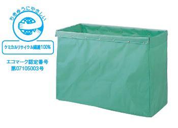 送料無料 ゴミ回収カート 公共施設など ダストカート・収納袋 コンドル リサイクル用システムカート ECO袋 360L (山崎産業)[CA451-360X-MB]