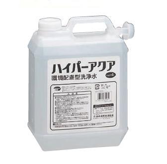 送料無料 清掃用品 洗剤・表面洗浄剤 強アルカリ性 フロアメンテナンス、油汚れ洗浄 ハイパーアクア 4L (山崎産業)[CH560-040X-MB]
