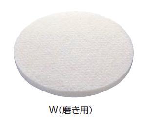 送料無料 清掃用品・掃除道具 業務用 ポリシャー・パッド W(磨き用) フロアパッド(5枚入り) 18インチ(約460mm) (山崎産業)[E-17-18-W]