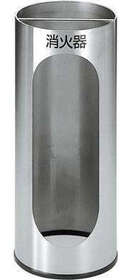 ※受注生産品 送料無料 施設用品・備品 消火器入れ ボックス 消火器収納 消火器ボックスM-O(ST) φ250×高さ600mm (山崎産業)[YF-01C-SA]