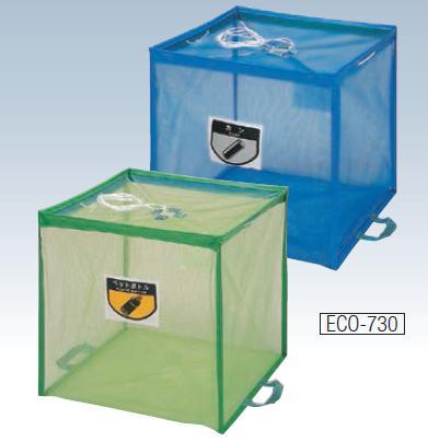 ※受注生産品 送料無料 施設用品 回収ボックス ボトル・カンなど 資源回収用 折りたたみ式回収ボックス ECO-730 (山崎産業)[YW-112L-PC]