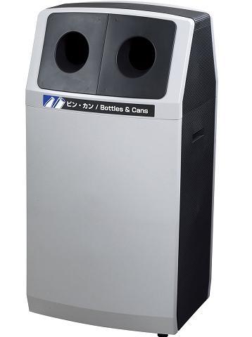 ※代引不可 送料無料 屑入れ・ゴミ箱 屋外用 分別回収用 リサイクルボックス アークライン L-2(ビン・カン用) (山崎産業)[YW-141L-PC]
