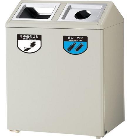※代引不可※受注生産品 送料無料 屑入れ・ゴミ箱 屋内用 分別回収用 リサイクルボックス SGK-6345(単体2分別) (山崎産業)[YW-156L-ID]