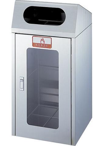 ※代引不可 送料無料 屑入れ・ゴミ箱 屋内用 視認性分別用 リサイクルボックスCS-1ST(一般ゴミ用) 1面窓付き (山崎産業)[YW-160L-SA]