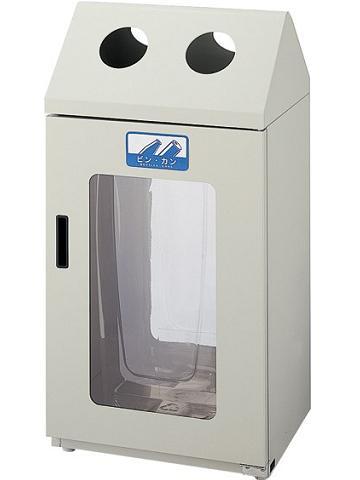 ※代引不可 送料無料 屑入れ・ゴミ箱 屋内用 視認性分別用 リサイクルボックスG-2(ビン・カン用) 2面窓付き (山崎産業)[YW-165L-ID]
