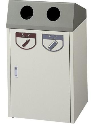 ※代引不可※受注生産品 送料無料 ゴミ箱 屋内用 分別回収用 リサイクルボックスCL-2(カン・ビン用) ※カラー選択 (山崎産業)[YW-22L-ID]