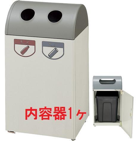 ※代引不可 送料無料 屑入れ・ゴミ箱 屋内用 分別回収用 リサイクルボックスE-2(カン・ビン用)※カラー選択 (山崎産業)[YW-54L-ID]