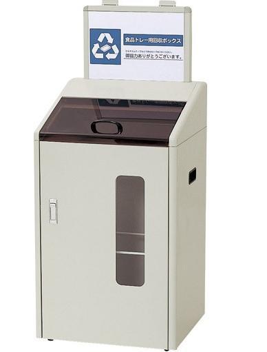 ※代引不可 送料無料 施設用品 店舗・スーパーマーケット 資源回収用 分別回収 分別回収ボックス SGR-60(容量80L) (山崎産業)[YW-78L-ID]