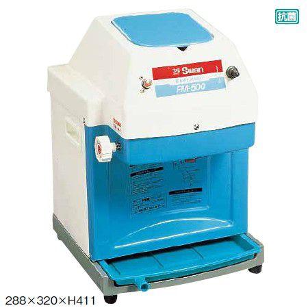 【送料無料】【かき氷機】スワン 電動式 キューブアイスシェーバー FM-500  ブルー(6-0841-0401)