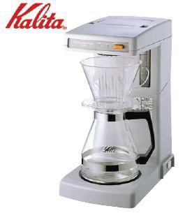コーヒーメーカー 送料無料 連続抽出で72カップ/1時間!12カップは約10分の短時間♪ Kalita カリタ コーヒーメーカー ET-104 (6-0796-0501)