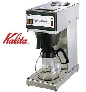 コーヒーメーカー 送料無料 1時間100杯!事務所、喫茶店などに最適 Kalita カリタ コーヒーメーカー KW-15(スタンダード型) (6-0796-0101)