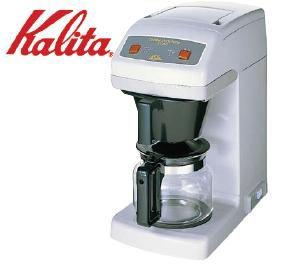 コーヒーメーカー 送料無料 1度に24カップ、1時間連続抽出で約60カップ供給可能! Kalita カリタ 業務用コーヒーマシン ET-250 (6-0796-0401)