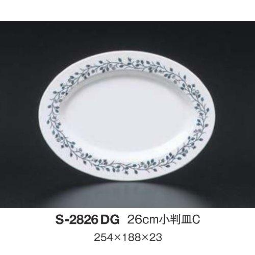 ※10個セット※ メラミン 26cm小判皿C 254X188mm H23mm デージー[S-2826DG] キョーエーメラミン 業務用 E5