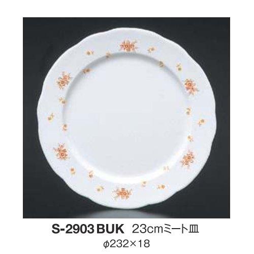 ※10個セット※ メラミン 23cmミート皿 直径232mm H18mm ブーケ[S-2903BUK] キョーエーメラミン 業務用 E5