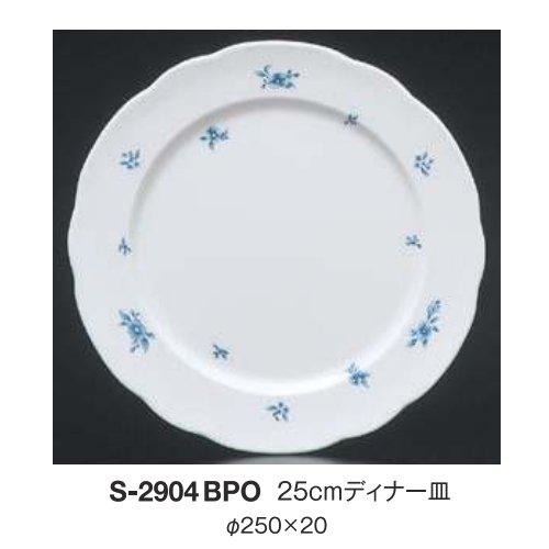 ※10個セット※ メラミン 25cmディナー皿 直径250mm H20mm ブルーポイント[S-2904BPO] キョーエーメラミン 業務用 E5