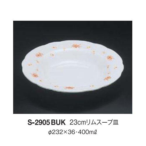 ※10個セット※ メラミン 23cmリムスープ皿 直径232mm H36mm 400cc ブーケ[S-2905BUK] キョーエーメラミン 業務用 E5