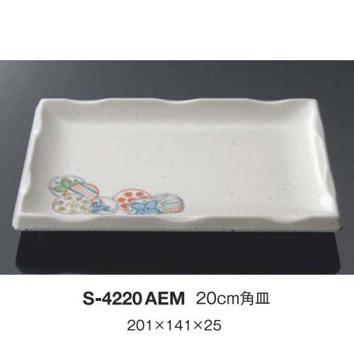 ※10個セット※ メラミン 20cm角皿 201X141mm H25mm 赤絵丸紋[S-4220AEM] キョーエーメラミン 業務用 E5
