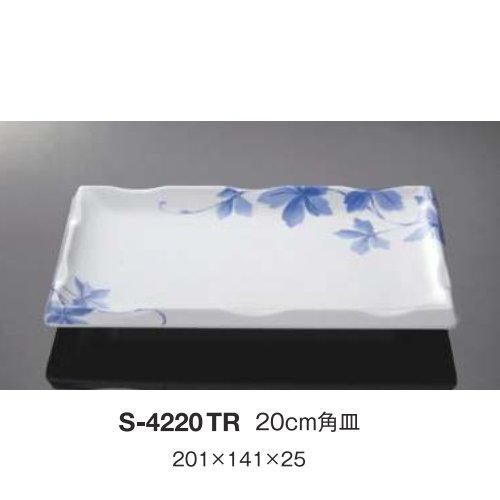 ※10個セット※ メラミン 20cm角皿 201X141mm H25mm 蔓草[S-4220TR] キョーエーメラミン 業務用 E5