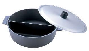 ! よせ鍋・季節鍋・鍋物21cm アルミ製 仕切り付 アルミ 鍋のなべ 二槽式 フッ素加工(ふた付) 21cm (7-1990-0103)