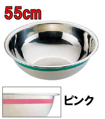 料理道具 ボール ステンレス 使い分けに便利! Ω18-8カラーライン ボール 55cm ピンク (6-0236-0157)