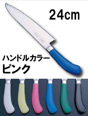 送料無料 包丁・ナイフ TKG-PRO(プロ) 業務用抗菌カラー包丁 牛刀(両刃) 24cm ピンク (6-0308-0515)