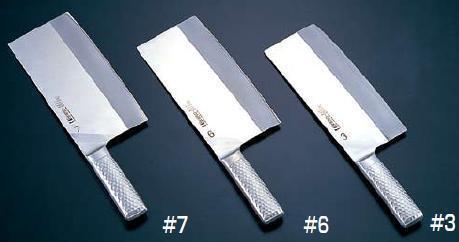 送料無料 包丁・ナイフ ブライト M11プロ チャイニーズシェフナイフ M1167♯3 220×95mm (7-0321-0703)