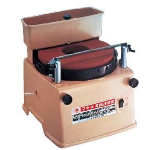送料無料 研ぎ器・砥ぎ器 電動刃物水研機 9820 (7-0334-0101)
