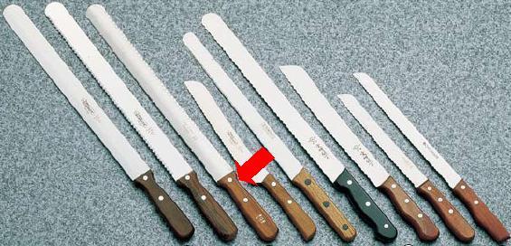 包丁・ナイフ ゾーリンゲン(ステンレス製) 両刃ナイフ Nr130 36cm (6-0313-1401)