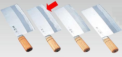 送料無料 包丁・ナイフ 杉本 中華包丁 2号 4002 220×95mm 中厚刃 (6-0317-1201)
