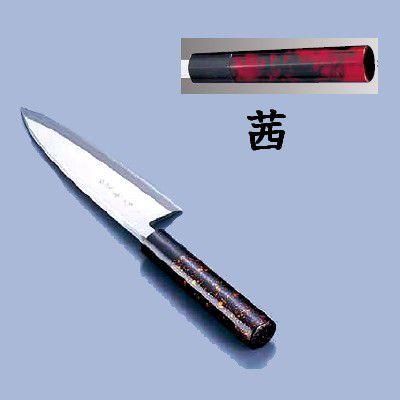 包丁・ナイフ 歌舞伎調和包丁 忠舟 出刃 24cm 茜(7-0283-1018)