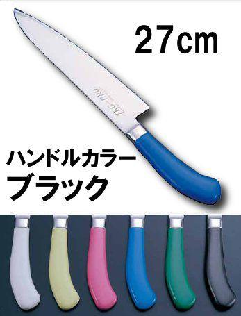 包丁・ナイフ TKG-PRO(プロ) 業務用抗菌カラー包丁 牛刀(両刃) 27cm ブラック (7-0316-0229)