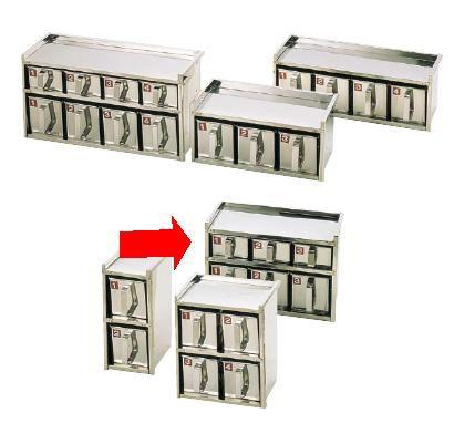 送料無料 薬味・調味料入 保存容器・料理道具・調理用品 18-8ステンレス製 溶接 引出式ヤクミ入 2段6ヶ入(330×150×220mm) (6-0206-0105)